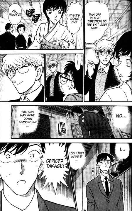 Detective Conan Chapter 330  Online Free Manga Read Image 17