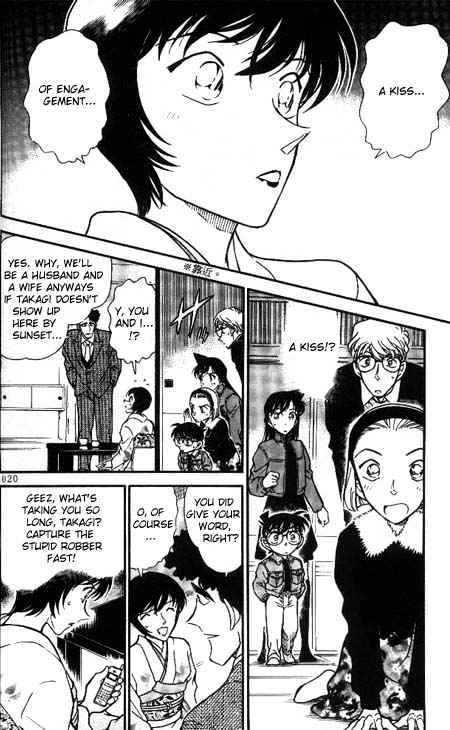 Detective Conan Chapter 330  Online Free Manga Read Image 2