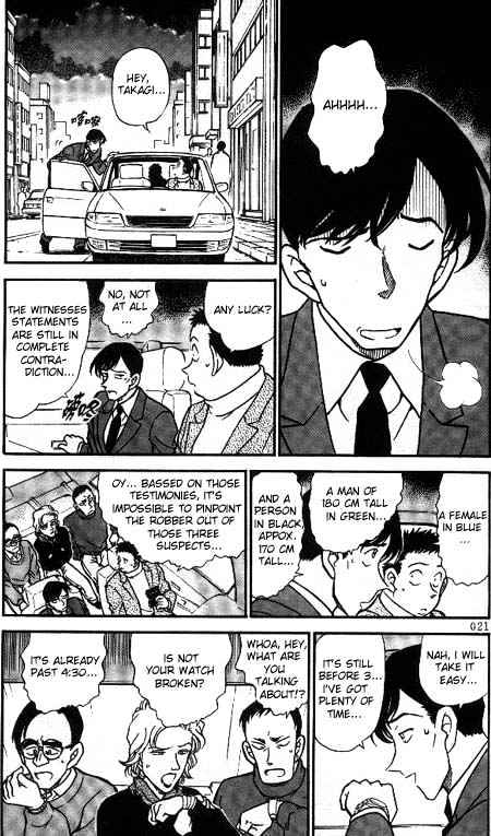 Detective Conan Chapter 330  Online Free Manga Read Image 3