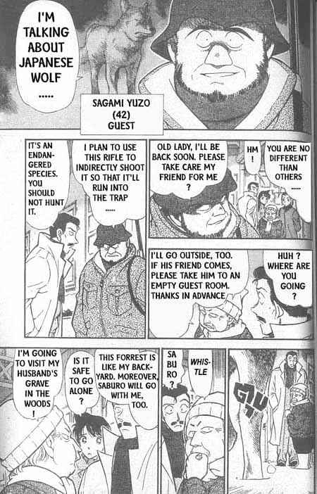 Detective Conan Chapter 331  Online Free Manga Read Image 10