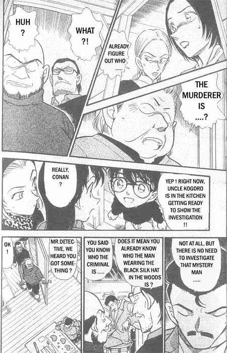 Detective Conan Chapter 333  Online Free Manga Read Image 15