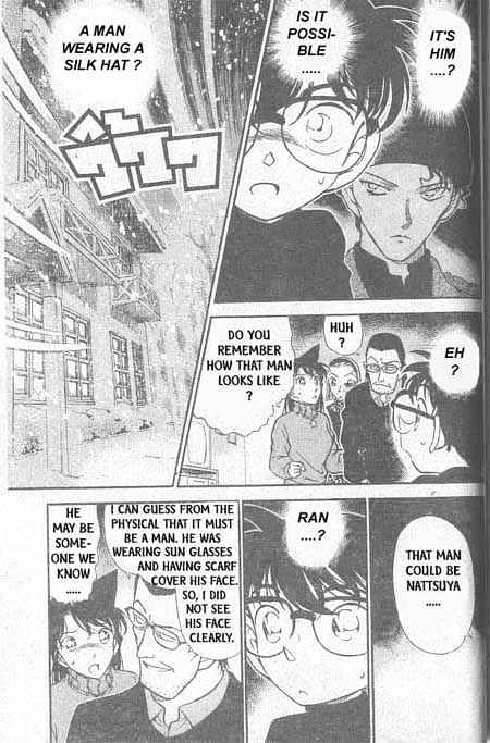Detective Conan Chapter 333  Online Free Manga Read Image 2