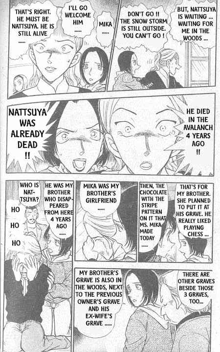 Detective Conan Chapter 333  Online Free Manga Read Image 3