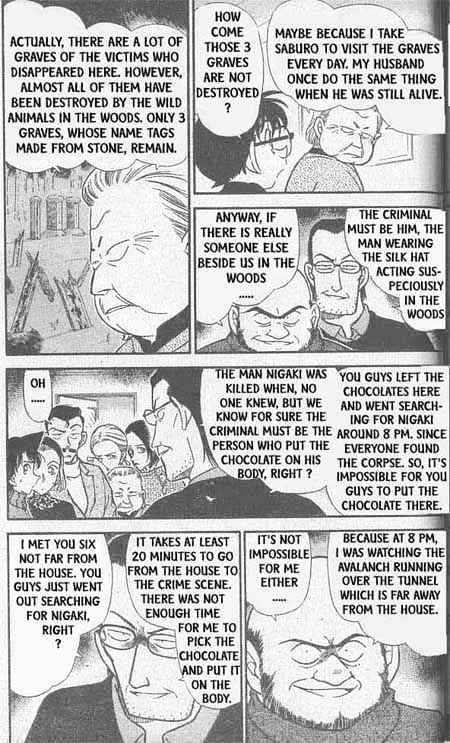 Detective Conan Chapter 333  Online Free Manga Read Image 4