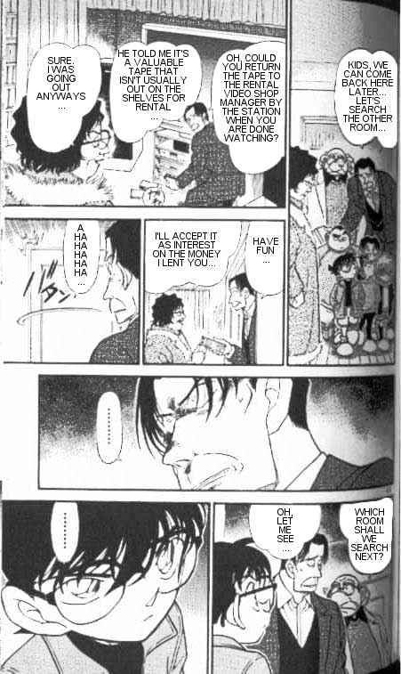 Detective Conan Chapter 335  Online Free Manga Read Image 11
