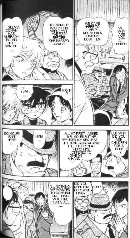 Detective Conan Chapter 336  Online Free Manga Read Image 4