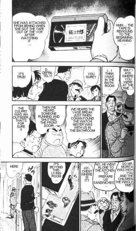 Detective Conan Chapter 336  Online Free Manga Read Image 5