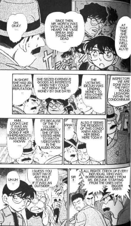 Detective Conan Chapter 336  Online Free Manga Read Image 7