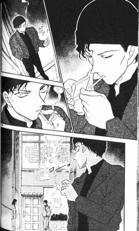 Detective Conan Chapter 337  Online Free Manga Read Image 18