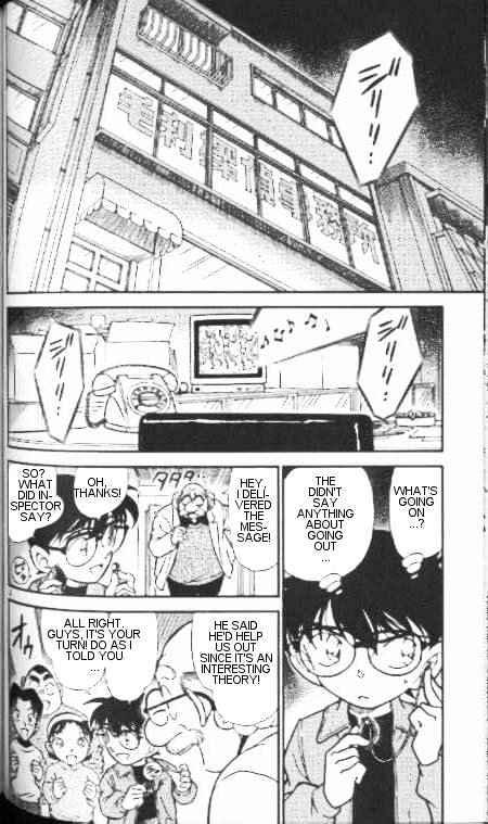 Detective Conan Chapter 337  Online Free Manga Read Image 2