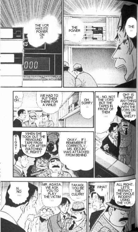 Detective Conan Chapter 337  Online Free Manga Read Image 7