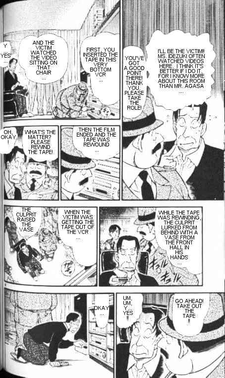 Detective Conan Chapter 337  Online Free Manga Read Image 8