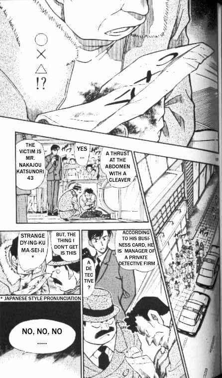 Detective Conan Chapter 338  Online Free Manga Read Image 13