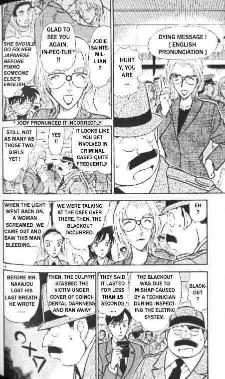 Detective Conan Chapter 338  Online Free Manga Read Image 14