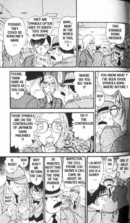 Detective Conan Chapter 338  Online Free Manga Read Image 15