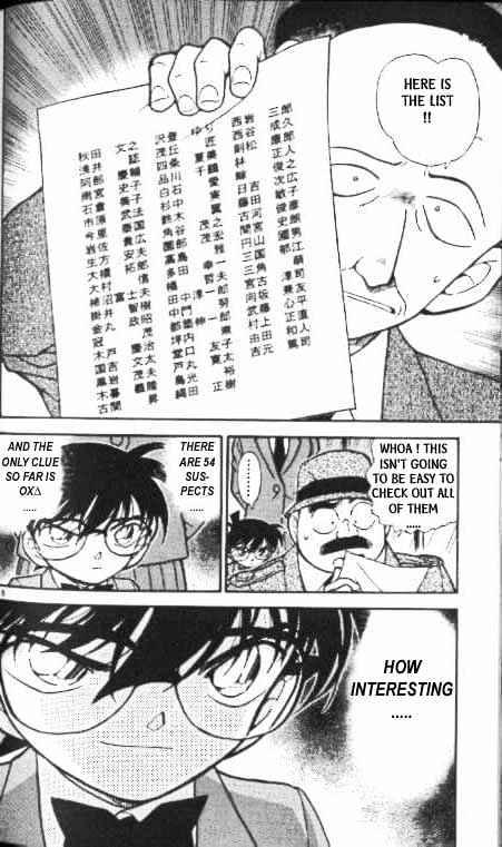 Detective Conan Chapter 338  Online Free Manga Read Image 18