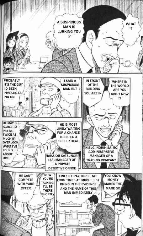 Detective Conan Chapter 338  Online Free Manga Read Image 8