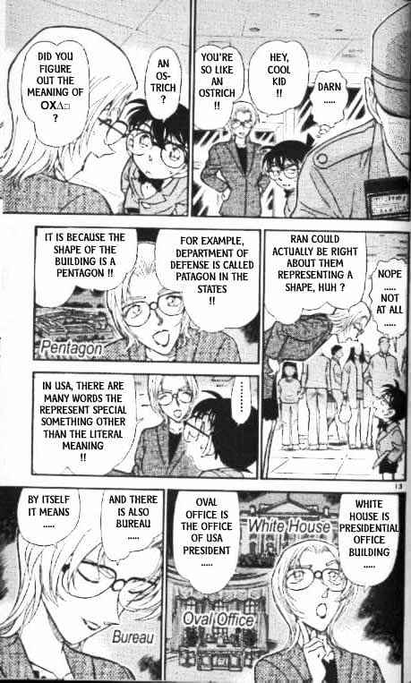 Detective Conan Chapter 339  Online Free Manga Read Image 13
