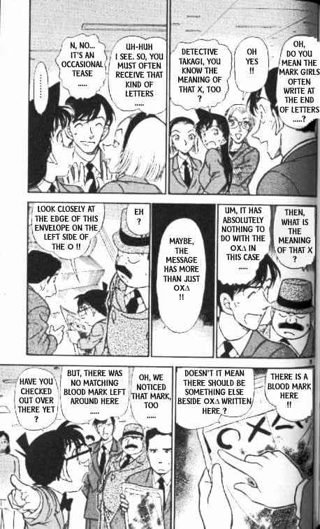 Detective Conan Chapter 339  Online Free Manga Read Image 5