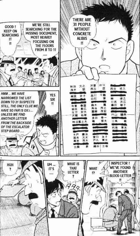 Detective Conan Chapter 339  Online Free Manga Read Image 8