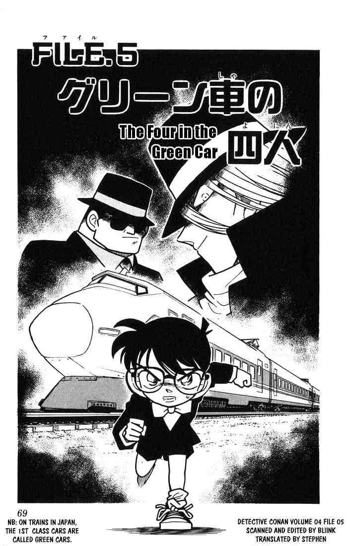 Detective Conan Chapter 34  Online Free Manga Read Image 1