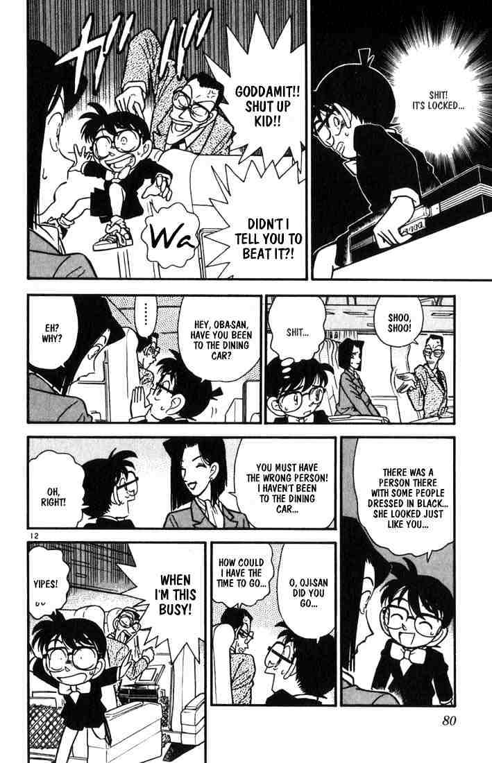 Detective Conan Chapter 34  Online Free Manga Read Image 12