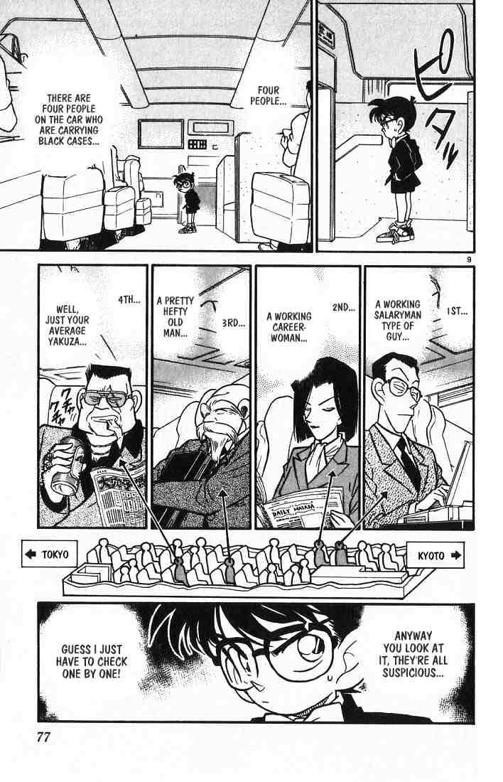 Detective Conan Chapter 34  Online Free Manga Read Image 9