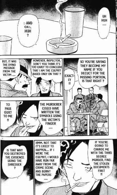Detective Conan Chapter 340  Online Free Manga Read Image 10
