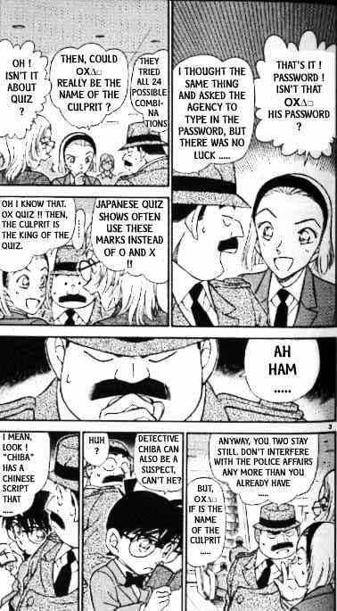 Detective Conan Chapter 340  Online Free Manga Read Image 3