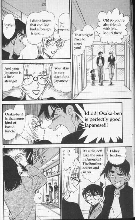 Detective Conan Chapter 341  Online Free Manga Read Image 16