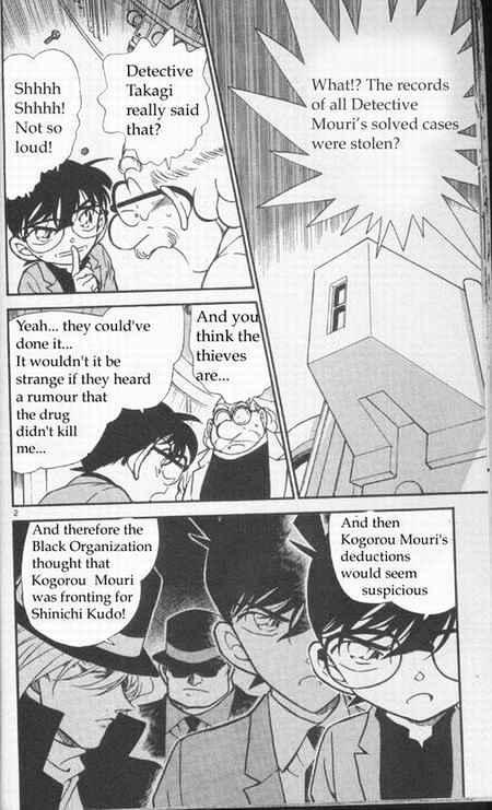 Detective Conan Chapter 341  Online Free Manga Read Image 2