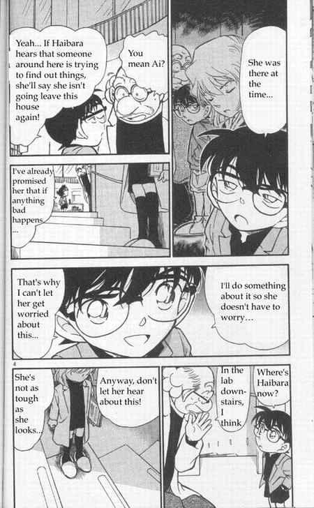 Detective Conan Chapter 341  Online Free Manga Read Image 4