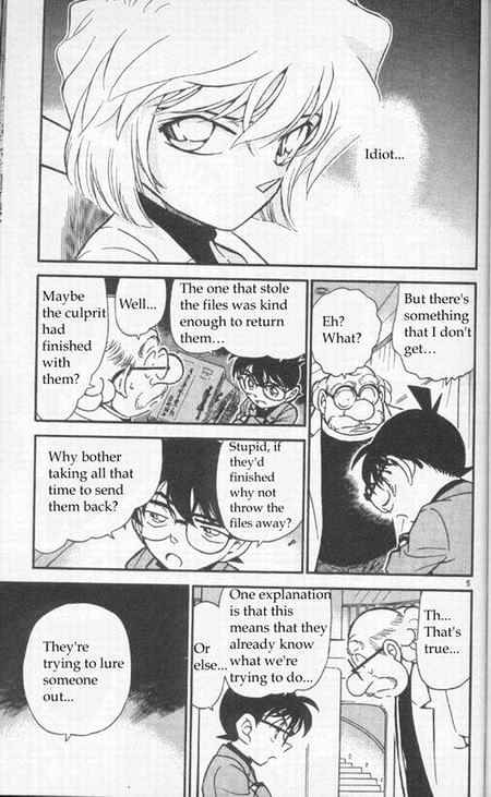 Detective Conan Chapter 341  Online Free Manga Read Image 5