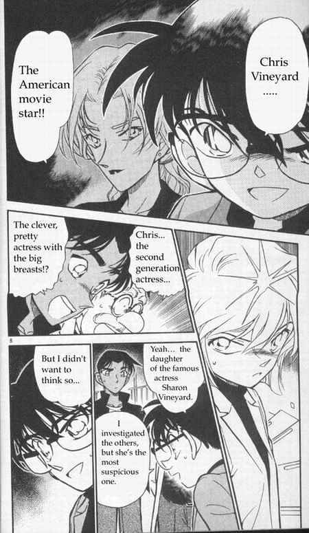 Detective Conan Chapter 341  Online Free Manga Read Image 8