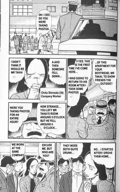 Detective Conan Chapter 342  Online Free Manga Read Image 5