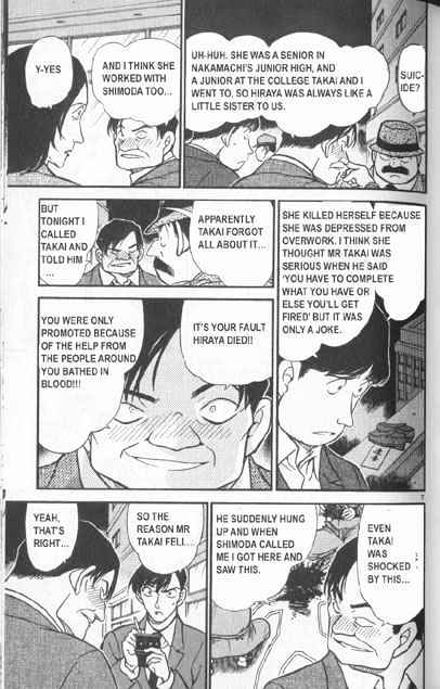Detective Conan Chapter 342  Online Free Manga Read Image 7