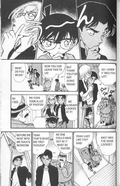Detective Conan Chapter 342  Online Free Manga Read Image 9