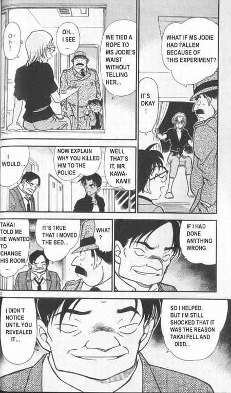 Detective Conan Chapter 343  Online Free Manga Read Image 12
