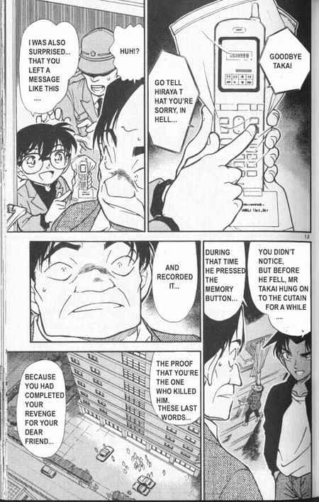 Detective Conan Chapter 343  Online Free Manga Read Image 13