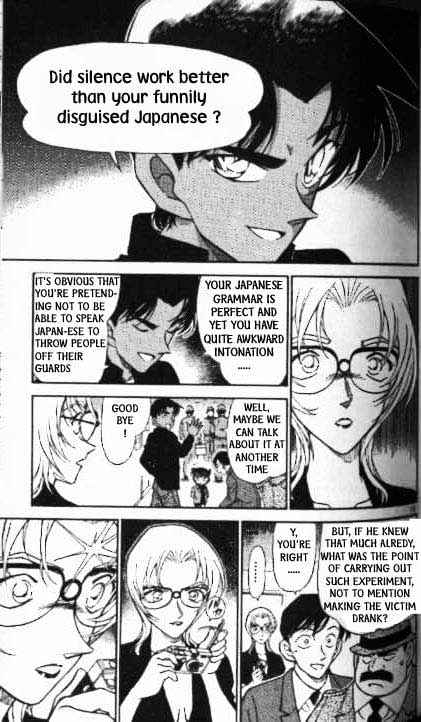 Detective Conan Chapter 343  Online Free Manga Read Image 15