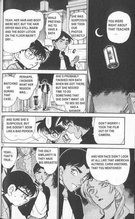 Detective Conan Chapter 343  Online Free Manga Read Image 16