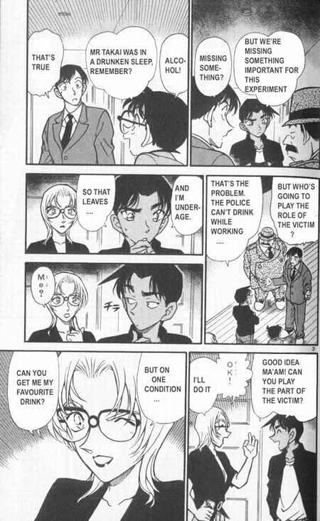 Detective Conan Chapter 343  Online Free Manga Read Image 3