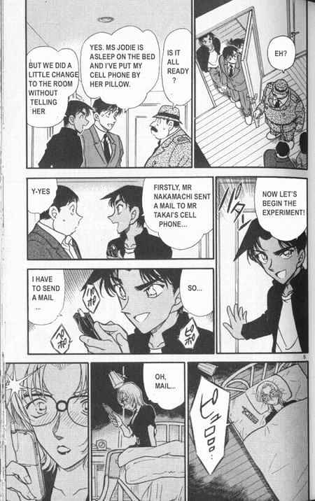 Detective Conan Chapter 343  Online Free Manga Read Image 5