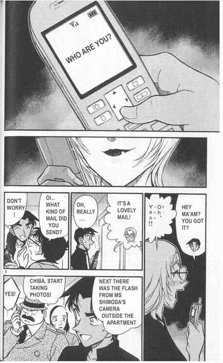 Detective Conan Chapter 343  Online Free Manga Read Image 6