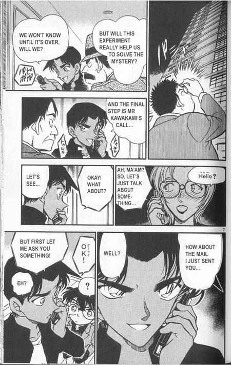 Detective Conan Chapter 343  Online Free Manga Read Image 7