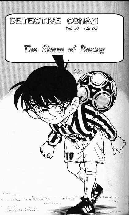 Detective Conan Chapter 344  Online Free Manga Read Image 1