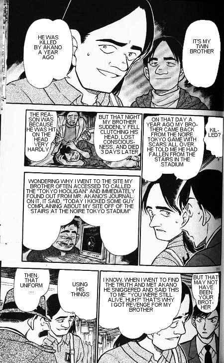 Detective Conan Chapter 346  Online Free Manga Read Image 11