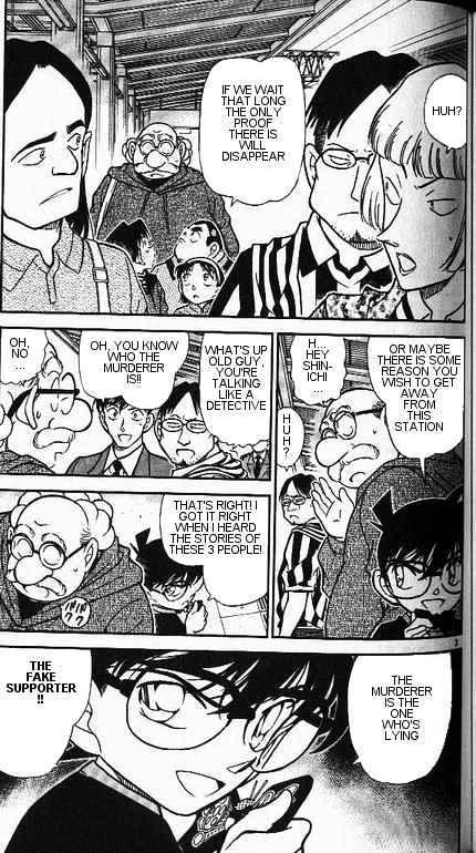 Detective Conan Chapter 346  Online Free Manga Read Image 3