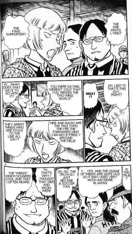 Detective Conan Chapter 346  Online Free Manga Read Image 4