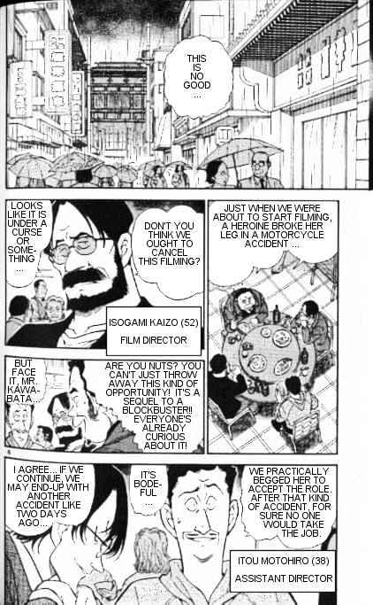 Detective Conan Chapter 347  Online Free Manga Read Image 6
